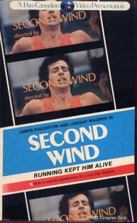 SecondWind2